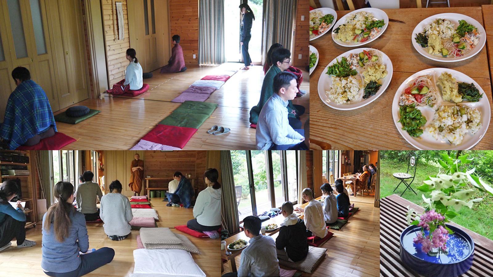 ヴィパッサナー瞑想 国内合宿